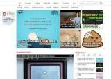 시선뉴스, 3년 연속 콘텐트 서비스 품질인증 획득