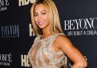 비욘세 작년 698억 벌어 … 팝가수 중 1위