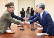 정부 제안한 21일 군사회담 개최 하루 앞두고 나흘째 침묵하는 북한