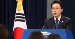 특검, '청와대 캐비닛 문건' 이재용 재판 증거로 신청