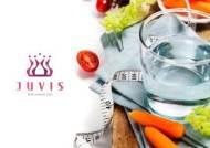 """쥬비스 """"건강하게 살 뺄 수 있는 단기간 다이어트 방법 제시"""""""
