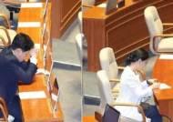 끝까지 남아 추경안에 '찬성표' 던진 자유한국당 의원 2인