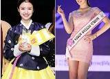 <!HS>춘향<!HE>대회·모델선발대회서 모두 '최연소' 기록 세운 여고생