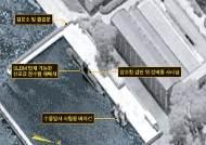 [사진] 북 신포급 잠수함 재배치 … 신형 SLBM 실험 가능성