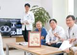 [건강한 가족] 폐암 환자 5년 생존율, 세계 기준 뛰어넘다