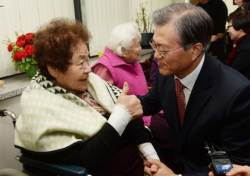 [<!HS>삶과<!HE> <!HS>추억<!HE>] 일본군 위안부 참상 세계에 알리고 떠나다