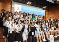 여고생에게 공동체 인성교육을··· 서울여대, 제18회 바롬예비대학 개최