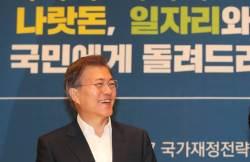 [미리보는 오늘] 새 정부 첫 <!HS>경제정책방향<!HE> 발표…'제이노믹스'의 정체는