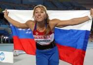 올해 세계육상선수권에서도 볼 수 없는 '러시아 국기'
