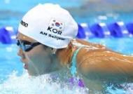 안세현, 세계선수권 접영 200m 8위로 결승 진출