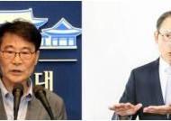 문재인 경제팀은 '장하성·변양균 라인' 양강구도?