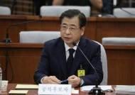[이슈분석] 여권, 국정원 조직개편 이어 '대공수사권 이관' 추진…정기국회 '대충돌' 불가피