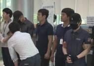 """여주 제자 75명 성추행·폭행 교사 2명 구속…""""증거인멸 우려"""""""