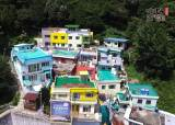 [굿모닝 내셔널]푸른바다·부산 전경 한눈에, 야경은 '덤'…일석사조 부산 도시민박촌