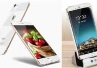 北 최신 스마트폰 '진달래3' 공개…아이폰6 닮았는데, 결정적 '이것' 없어
