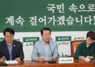 """박주선, """"햇볕정책 효용 떨어져, 대북정책 제3의길 가야한다"""""""