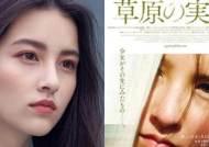 '묘한 매력' 한국-러시아 모델 엘레나 안은 누구?