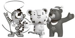 <!HS>88<!HE><!HS>서울올림픽<!HE> 유산 체육진흥공단의 자금 … 평창<!HS>올림픽<!HE> 밑거름