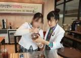 성결대, 정심여자정보산업학교 학생들과 바리스타 현장체험학습