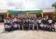 기아차, 그린 라이트 프로젝트 아프리카서 첫 결실