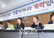 """[현장IS] """"수치심은 가해자 몫"""" 김기덕 파문, 영화계 관행 바꿀까"""