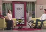 주)유엔아이커뮤니케이션즈 정찬영 대표, 정한용-이성미의 '셀위토크'출연
