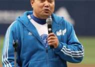 양준혁 야구재단, 17~18일 영남대에서 청소년 대회 개최