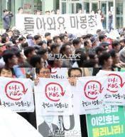 """[초점IS]""""마봉춘·고봉순에도 봄 올까""""…MBC·KBS 동시 총파업"""