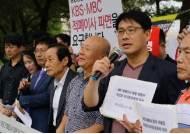 KBS 새노조, 방통위에 이인호 이사장·조우석 이사 해임청원서 제출