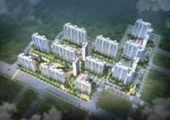 친환경 아파트 '가흥 동일하이빌 센트럴파크' 22일 주택홍보관 개관