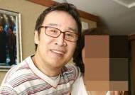'카스바의 연인' 윤희상, 오랜 병마 끝에 20일 타계