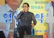'카스바의 여인' 윤희상, 20일 별세…전신마비로 휠체어 생활