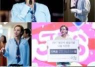 장근석, '2017 장근석 생일 기념 나눔 사진전' 수익과 모금액 7500만원 기부 [공식]
