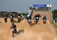 대한자전거연맹, 'BMX KOREA CUP' 국제대회 개최