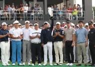 '제네시스' 브랜드가 만든 한국 남자 '최고의 골프 축제'