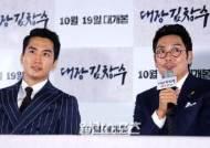 [현장IS] '대장김창수' 조진웅 되살려낸 청년 김구의 암흑기(feat.친일 송승헌)