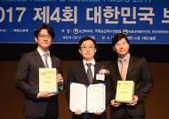 연세굿데이치과, '2017 대한민국 보건의료대상' 임플란트 특화병원부문 수상