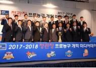 감독들이 뽑은 우승후보 'KCC·SK', 선수들이 뽑은 다크호스 '전자랜드·kt'