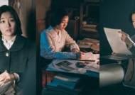 '대장김창수' 특별출연 박소담, 신녀성 홍일점의 존재감