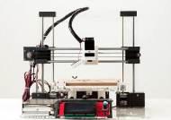 3D프린터 크리메이커, 출력 모듈만 교체하면 '레이저각인기' 변신