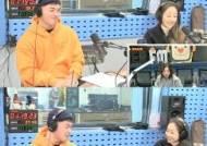 """'파워타임' 마이크로닷 """"'도시어부' 덕 가락시장·노량진서 슈퍼스타"""""""