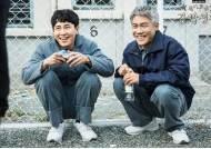 """'감빵' 제작진 """"오늘, 시청자 예상 깨는 반전 폭발한다"""""""
