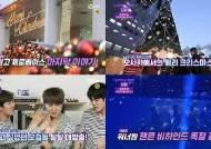 '워너원고' 29일 종영…팬콘 비하인드+미방영분 대방출