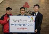 KT&G, 상상마당춘천 공연수익금 전액 소외이웃에 전달