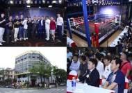 커키 버팔로(Cocky Buffalo), 복싱 체육관 베트남 호치민에 개관…한국 권투의 활성화 계기