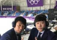 SBS '배갈콤비', 최고시청률 15.8%…동시간대 시청률 1위