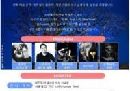 '아트필드&문화살롱 양평점' 동시개관기념 이흥렬 작가초대전 개최