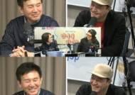 '언니네' 정웅인X손병호, 악역 전문 배우들의 반전美[종합]