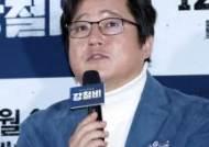 """박훈 변호사 """"임사라 변호사, 곽도원을 시궁창으로 몰아넣어"""""""