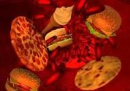 오메가3지방산, 중성지방 줄이는 데 도움…섭취방법은?